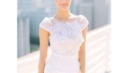 Mira Couture Custom Bridal Dress